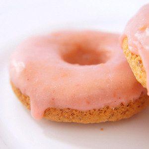 Walnut Donuts with Blood Orange Glaze